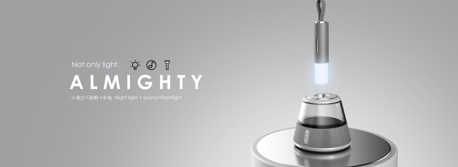 手电筒照明设备2